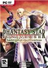Phantasy Star U. Ambition Of The Illuminus (PC)